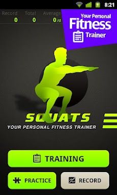 スクワット- Squats Workoutのおすすめ画像1