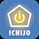 HEMS ICHIJO - Androidアプリ