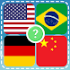 Flags of the World Countries Guess Geography Quiz