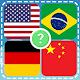 Teste de Geografia das Bandeiras dos Países Mundo para PC Windows