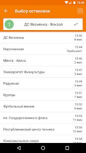 Расписание транспорта – ZippyBus 3