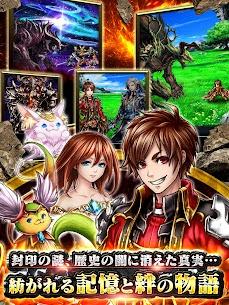 王道 RPG グランドサマナーズ : グラサマ 10