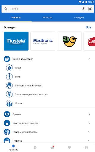 Apteka.RU 3.2.4 Screenshots 6