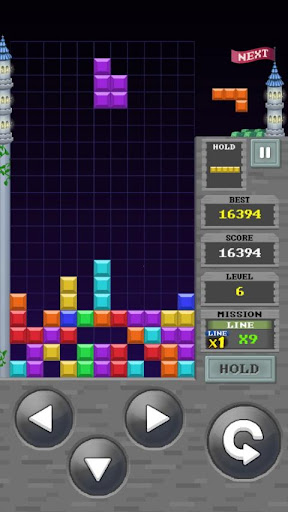 Retro Puzzle King 2 1.1.1 screenshots 1
