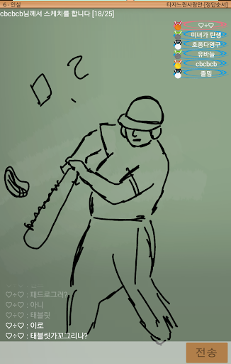 uc2a4ucf00uce58ud034uc988 android2mod screenshots 1