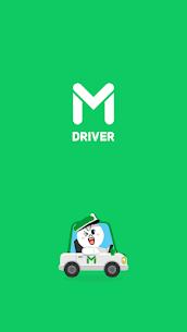 LINE MAN Driver (แอปฯไลน์แมนแท็กซี่สำหรับคนขับ) 1
