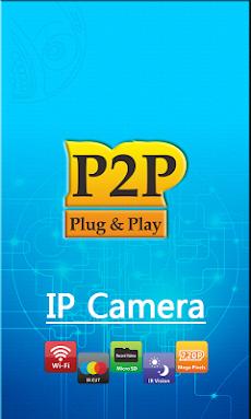 P2PIPCAMのおすすめ画像1