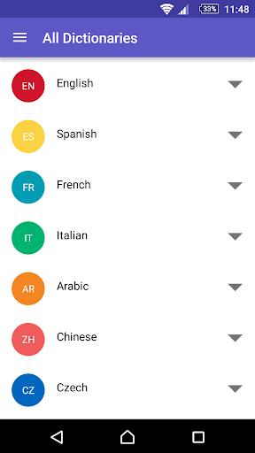 WordReference.com dictionaries 4.0.44 Screenshots 4