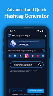 Hashtags Manager: Tag Generator for Instagram Screenshot