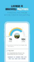 Free Educational Video App 'EBS Kirecon'