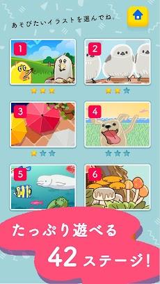 ふつうのまちがいさがし - 無料の間違い探しゲーム!のおすすめ画像3