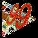 シンプルなトランプカードゲーム99~ナインティナイン~ - Androidアプリ