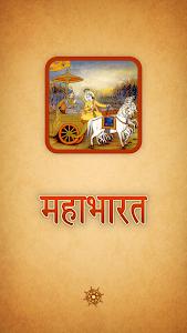 Mahabharat - Videos 3.2