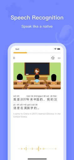 Learn Chinese AI - Super Chinese 3.5.1 Screenshots 5