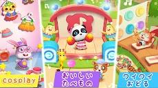 パンダのキッズパーティー-BabyBus 子ども・幼児向けのおすすめ画像3