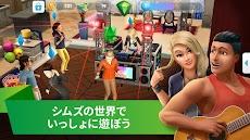 The Simsシムズポケットのおすすめ画像5