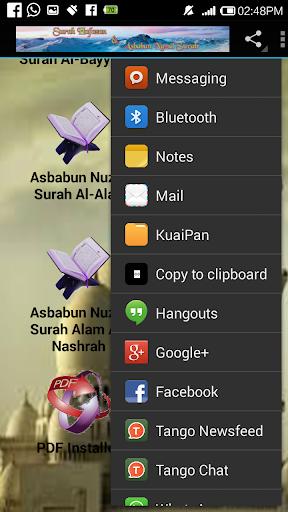 Surah Hafazan & Asbabun Nuzul For PC Windows (7, 8, 10, 10X) & Mac Computer Image Number- 13
