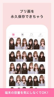 ピクトリンク - フリューのプリ画取得アプリのおすすめ画像3
