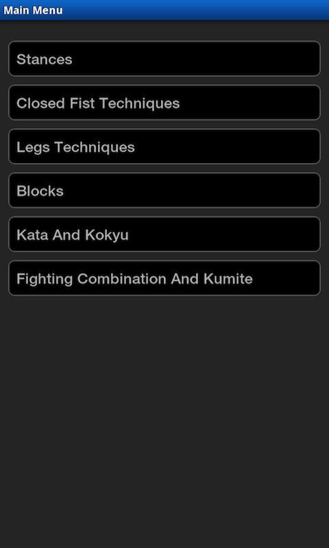 Kyokushin - FREEのおすすめ画像2