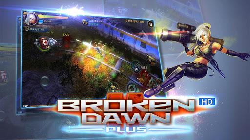 Broken Dawn Plus HD  screenshots 1