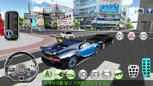 3D Driving Class 23.90 screenshots 4