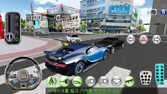 Cours De Conduite 3D screenshots apk mod 4