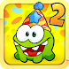 Cut the Rope 2 (カット・ザ・ロープ2) - Androidアプリ