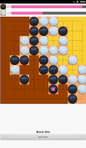 Go Game apkdebit screenshots 5