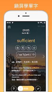 WordCow-背單字(多益 指考 學測 高中 托福 統測 國中會考) 學英文小幫手