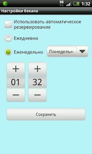 Notepad 2.4 Screenshots 4