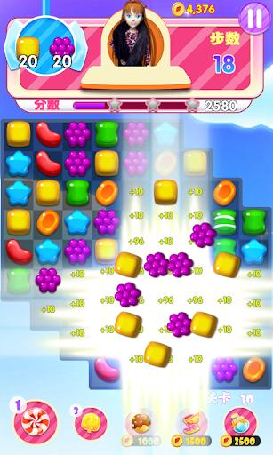 Candy  Mania  screenshots 5