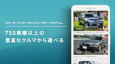 Anyca (エニカ) - 乗ってみたいクルマに出会えるカーシェアアプリで個人間カーシェアリングのおすすめ画像3
