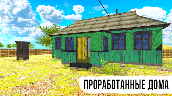 Driving Simulator: Russian Village & Online screenshots 5
