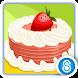 カフェストーリー™ - Androidアプリ
