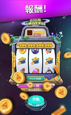Coin Universeのおすすめ画像2