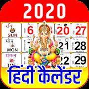 2020 Calendar 2021 Calendar