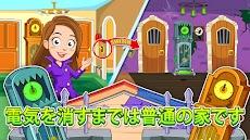 My Town : お化け屋敷のおすすめ画像2