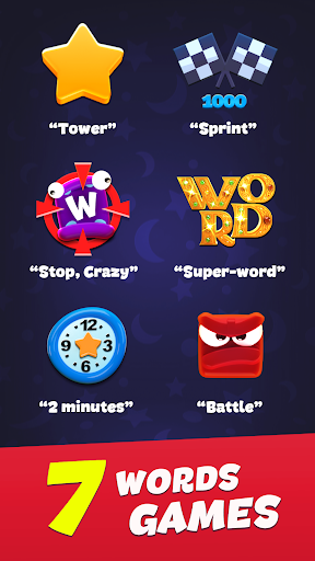 Toy Words - play together online 0.41.0 screenshots 1