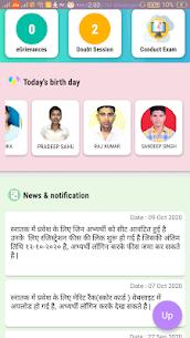 e Krishi Pathshala 5