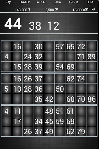 Bingo Live Black Edition Money Game Lotto online $ 1.1.4.2.4 Screenshots 12