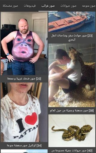 Photos & Videos screenshots 3