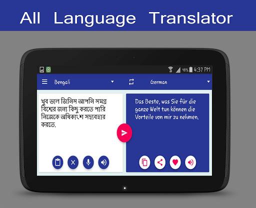 All Language Translator Free 1.92 Screenshots 11