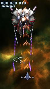 Galaxy Attack Shooter - Alien Space Striker Shoot