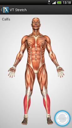 Virtual Trainer Stretchのおすすめ画像3