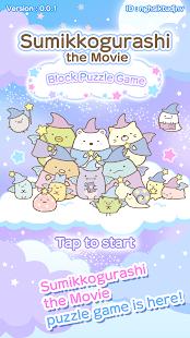 Sumikkogurashi the Movie: Block Puzzle Game