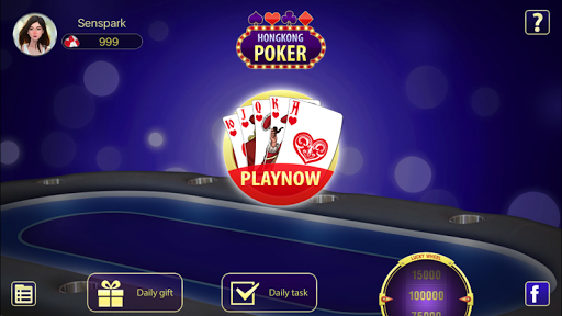 Hong Kong Poker 1.1.2 screenshots 1