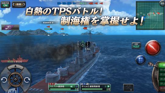 艦つく – Warship Craft – 4