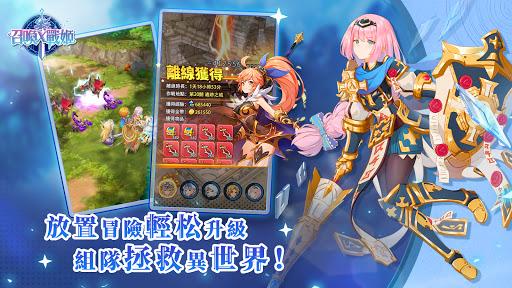 u53ecu559axu6230u59ec  screenshots 3