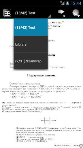 EBookDroid - PDF & DJVU Reader  screenshots 3