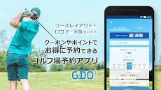 ゴルフ場予約 GDO (ゴルフダイジェスト・オンライン) ゴルフの検索・予約はアプリで!のおすすめ画像1